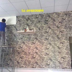 Xốp Dán Tường Giả đá đen